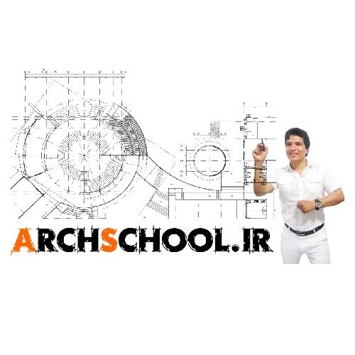 مدرسه معماری دیجیتال