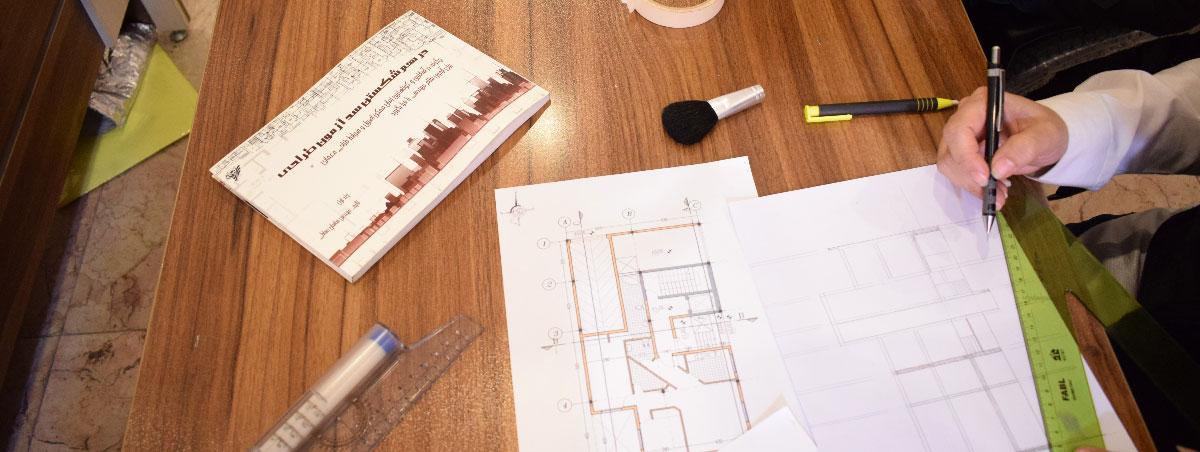 نکات مهم آزمون طراحی معماری نظام مهندسی